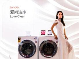 行业只是洗衣服 统帅推能洗衣服纤维的洗衣机