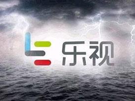 """孙宏斌""""裸辞""""后 乐视网两日一字跌停"""