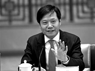小米董事长雷军直言中国制造还需发展软实力