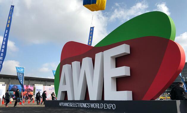 AWE2018马后炮 从产品设计语言默读家电变革