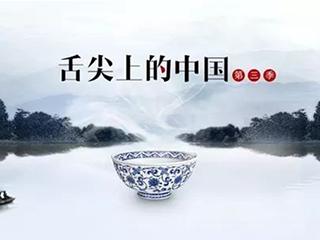 """章丘铁锅买不到 AWE2018新品好""""器""""才靠谱"""