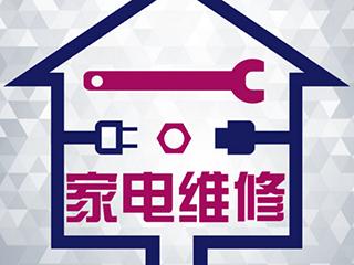 """家电服务面临""""局变全盘"""" 京东苏宁服务战能带来哪些变量?"""