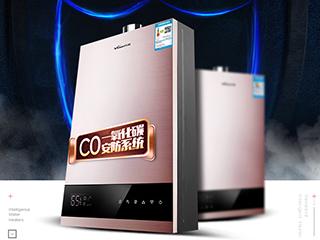 一氧化碳中毒频发,CO防护刻不容缓