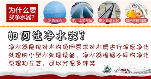 世界水日 苏宁联合众品牌推高端净水装置