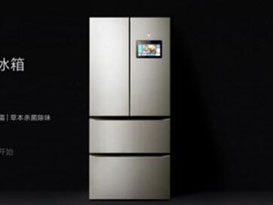 智慧家电界的价格屠夫,云米智能法式四门冰箱全新发布