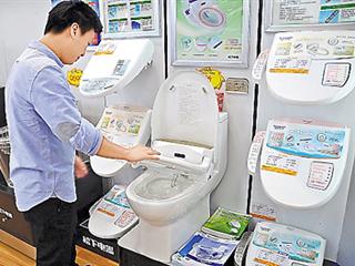国外马桶盖羽绒服热销:中国品质革命已上路