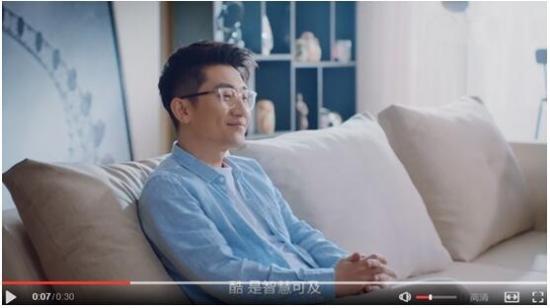 """熊猫""""酷""""系列电视曝光  率先搭载远场冷启动技术"""