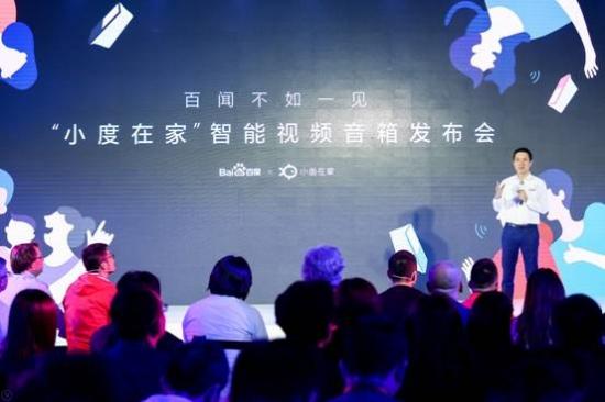 百度创始人、董事长兼CEO李彦宏
