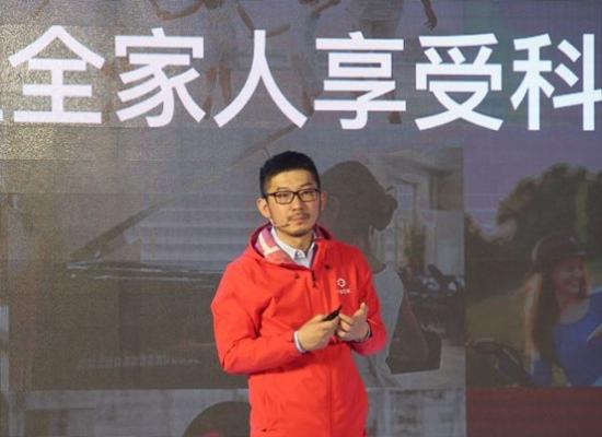 小鱼在家创始人&CEO宋晨枫