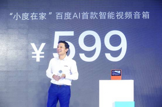李彦宏亲自砍掉1000块