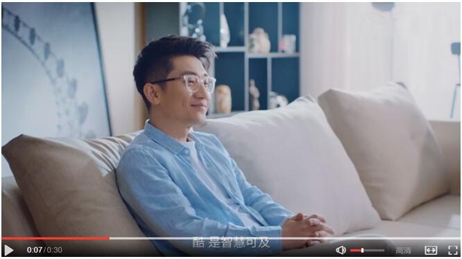 金志文代言熊猫电视,老品牌和新星之间能碰撞出哪些火花