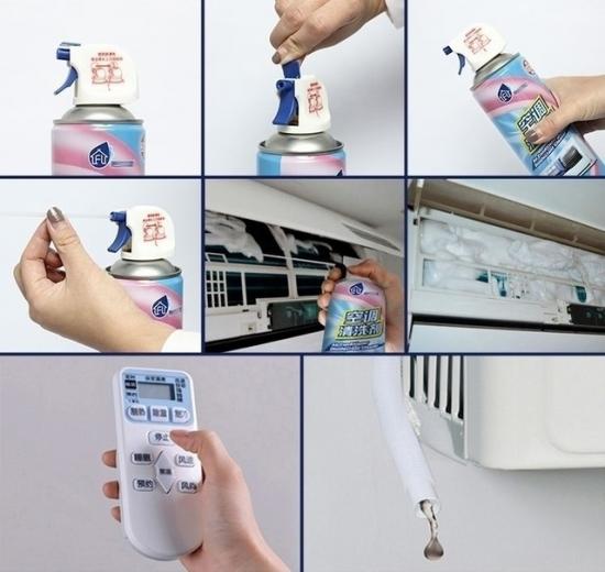 使用空调清洗剂的清洁步骤