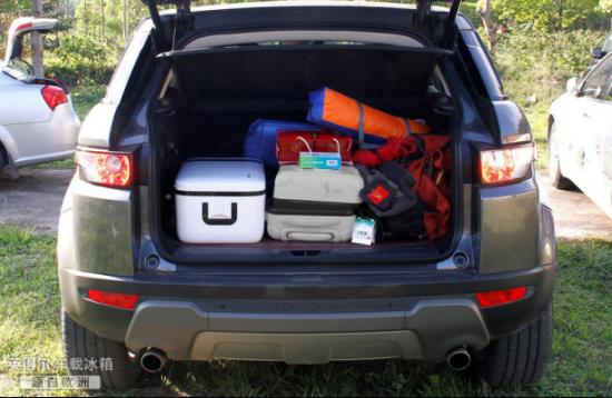自驾实用装备英得尔车载冰箱 快来看看你准备了吗?