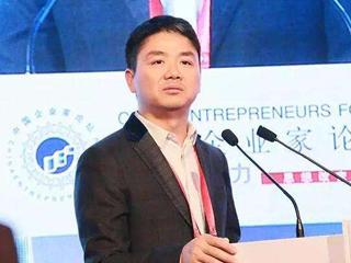 刘强东评富豪捐别墅赠乡亲:扶贫需小心