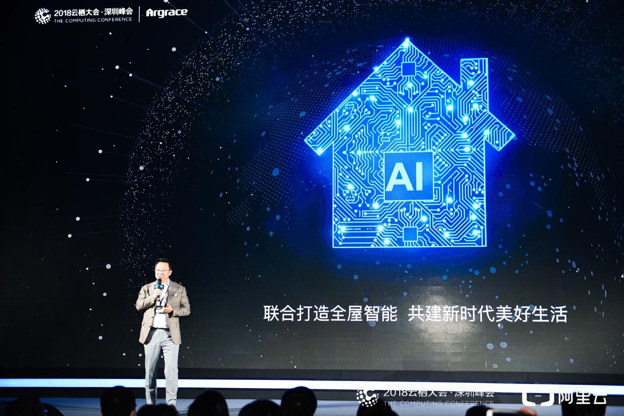 雅观科技田陌晨:智能家居未来的核心将由硬件转向服务