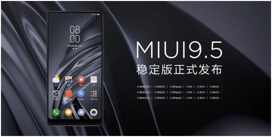 MIUI9.5稳定版助力小米MIX2S新机25款机型可升级