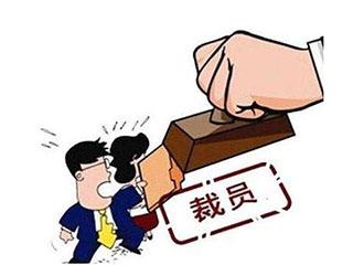 金立东莞工厂开始遣散员工 公司正洽谈融资