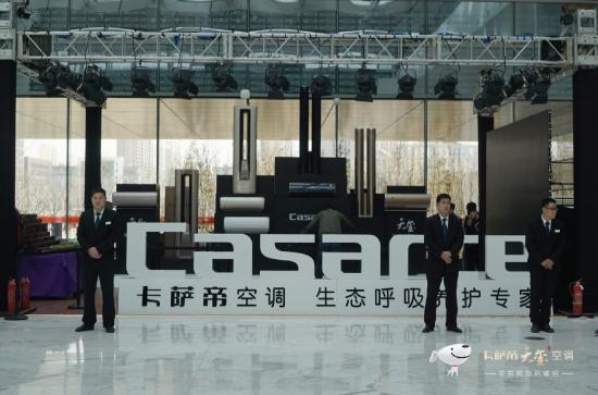 宝马设计团队打造的高端空调在京东独家全球首发