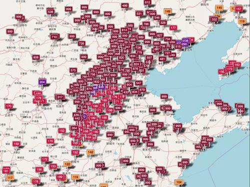 """图一:近日北方多地空气质量达到-""""严重污染""""-等级"""