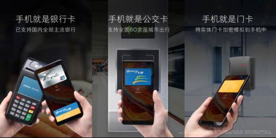 全球首家!小米手机门卡模拟功能正式进入MIUI9稳定版
