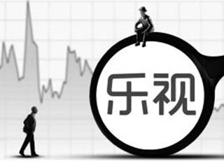 乐视网公告:已质押所持有的新乐视智家股权