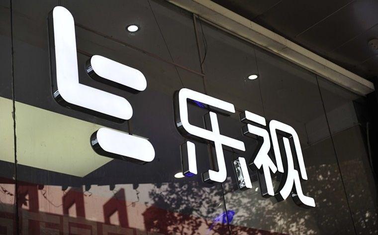 乐视网子公司与腾讯展开互联网电视合作