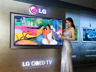 家电与电视表现强劲 LG电子Q1营业利润增两成