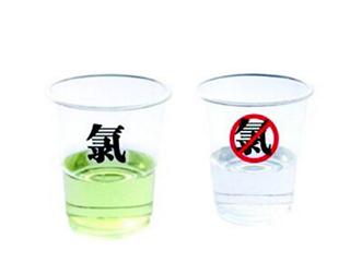 明知氯气有害却还要往水里加 如何应对?
