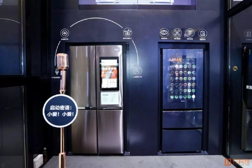 冰箱智能化存发展误区,AI赋能应围绕三大方向
