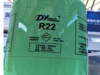 制冷剂:环保限产,价格飙升