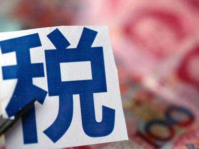 环境保护税昨起开征 全国首张环保税税票在沪开出