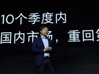 小米估值800亿美元 智能硬件再次引领风潮
