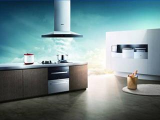 技术与消费升级引领厨电业进入新赛道