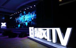 """暴风TV CEO刘耀平:互联网电视""""风米之争"""""""