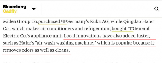 卡萨帝发明空气洗技术