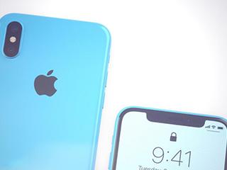 没有苹果式刘海的手机还有人要吗?