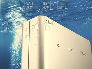 世界利发国际器 物云水机 净之泉十大品牌排名位列榜首