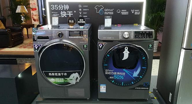 提速50%,三星QuickDrive速洗新科技让洗衣不再麻烦