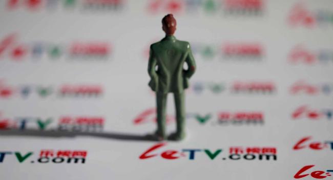 """刚宣布与腾讯合作 乐视电视操盘手却""""休假""""了"""
