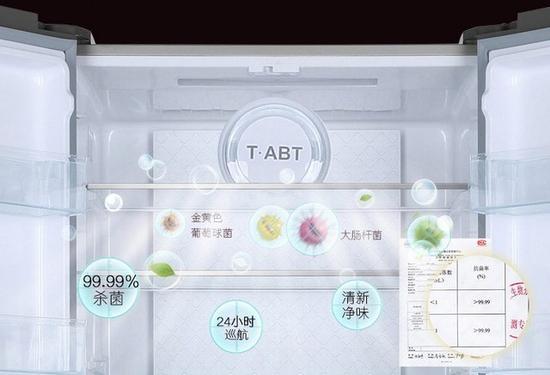 搭载主动杀菌技术有效杀菌呵护食材