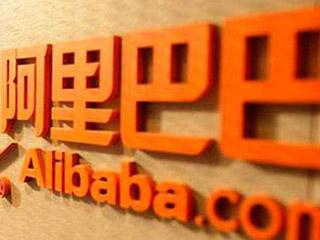 迪拜公司否认侵犯阿里商标权:取自中东传说