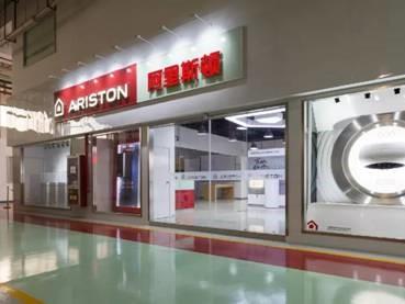 贯彻WCM体系 阿里斯顿在无锡打造世界级工厂