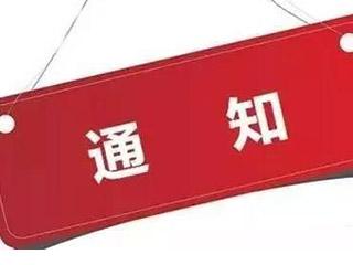 2019年中国家用电器技术大会论文征集通知