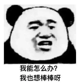 QQ截图20180411144133
