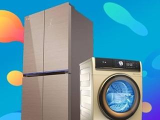TCL冰洗新起点 品牌战略升级打造满分健康家
