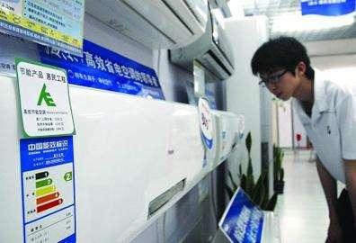 制冷空调行业去年实现工业总产值约6500亿元