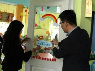 海尔洗空气防治幼儿呼吸污染 青岛建全国首个健康空气教室