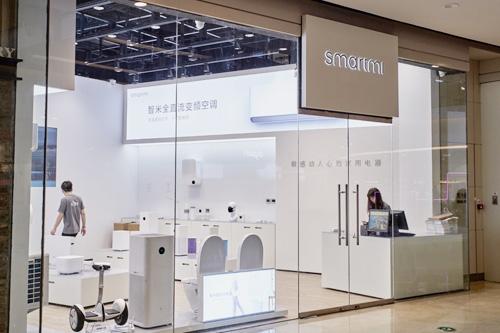探索新零售 smartmi智米首家体验店北京亮相