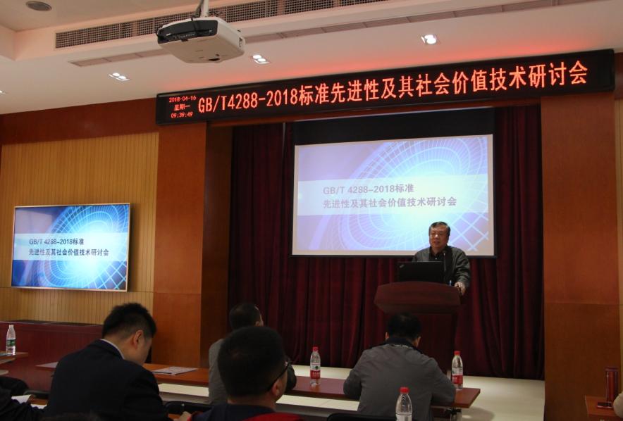ca88亚洲城新国标发布 消费者参与监督规范行业发展