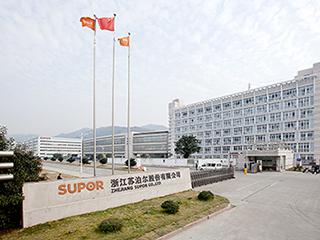 苏泊尔:出口美国业务占比较小 整体风险可控